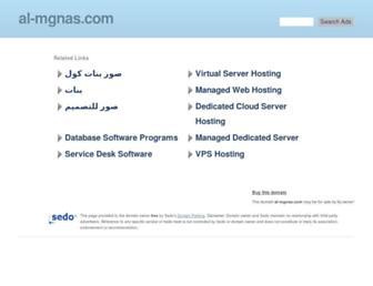 Thumbshot of Al-mgnas.com