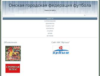 ogff.ru screenshot