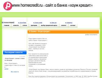4cec8ecd80388220d4927d0685b22d61e25887e2.jpg?uri=www-homecredit