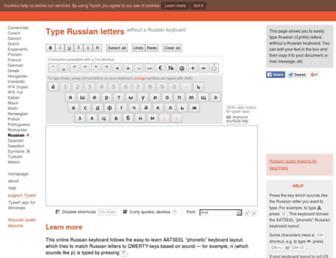 russian.typeit.org screenshot