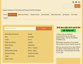 indiansexstories2.net screenshot