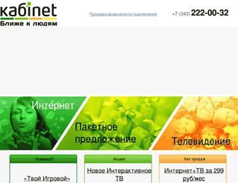 4cffafd9502b6d7ebc73d2f58f047382ae3b197f.jpg?uri=shop.telenet