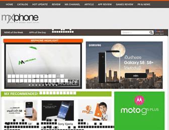 mxphone.com screenshot