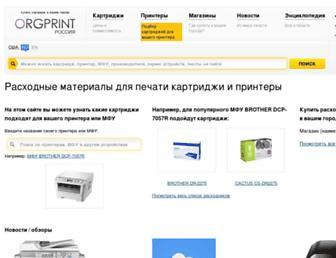 orgprint.com screenshot