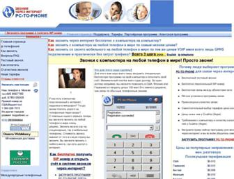 4d233c1916df0e6baaa19459730927f26de5b860.jpg?uri=pc-to-phone