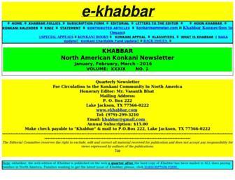 4d47a77c1ec776e2b67cdadadbbf63efa90c3e9a.jpg?uri=ekhabbar