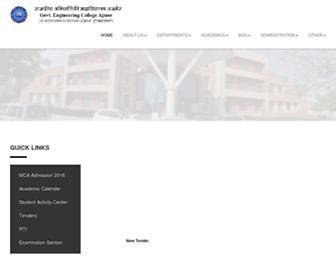ecajmer.ac.in screenshot
