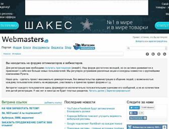 4d51227fb6a3230e7f26545c9de301e91db05dc1.jpg?uri=webmasters
