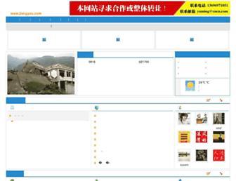 Thumbshot of Jiangyou.com