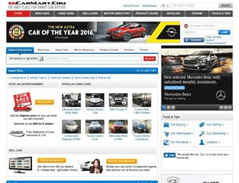 sgcarmart.com screenshot