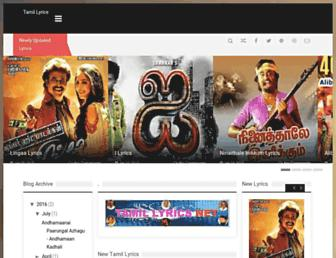 tamillyricsnet.blogspot.com screenshot