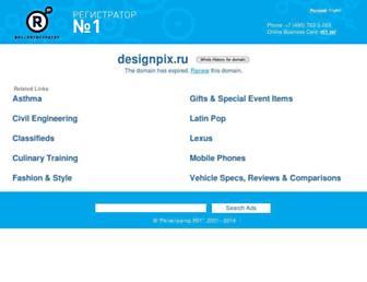 4d6c61e42f98b3449bc89125beffd84838a4ef8a.jpg?uri=designpix