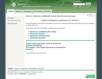 4d7a39c6383038c434cec49eace1bd2f3e1da947.jpg?uri=prool1.kharkov
