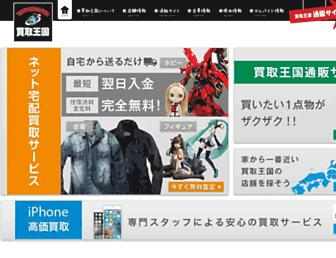 Thumbshot of Okoku.jp