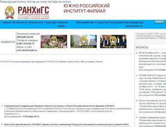 Main page screenshot of skags.ru