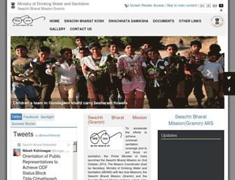 sbm.gov.in screenshot