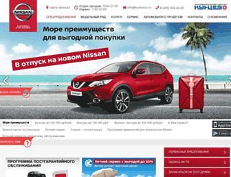 nissan-kuntsevo.ru screenshot