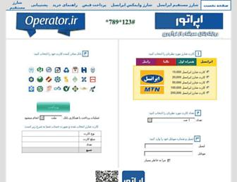 4db59842a016221a5d4d69d1fb28f49ea0e6cf86.jpg?uri=operator