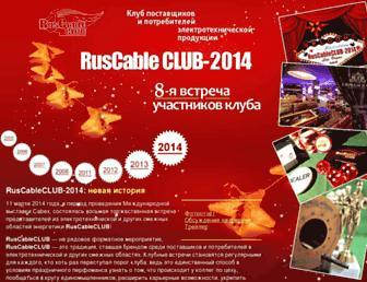 4dbc70b60815e504dfbe6ad765a8fa89f9d6f67c.jpg?uri=ruscableclub