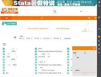 bbs.pinggu.org screenshot