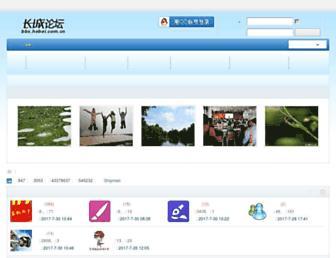 Main page screenshot of bbs.hebei.com.cn