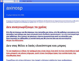 4e0df117015ba08a8f7fcbe7ecf7c98ffaa8e469.jpg?uri=axinosp.blogspot