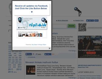 varikal.com screenshot