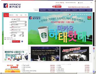 Main page screenshot of airmacau.co.kr