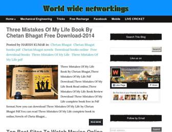 worldwidenetworkings.blogspot.com screenshot
