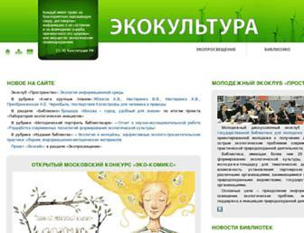 4e670b993e51342ab39886ad241c7d4e64231af9.jpg?uri=ecoculture