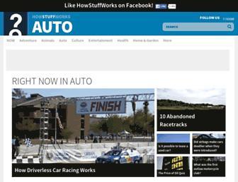 auto.howstuffworks.com screenshot