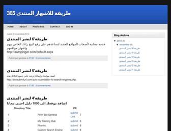 4e791dfc511214fd83d6b4a3990c73b2363a5399.jpg?uri=webose.blogspot