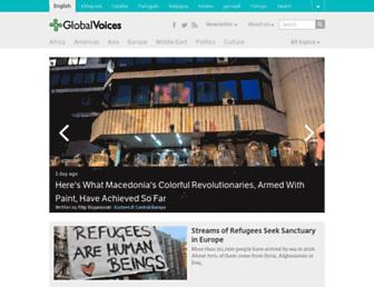 Main page screenshot of globalvoicesonline.org