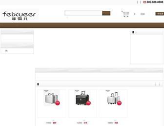Main page screenshot of h3cisco.cn