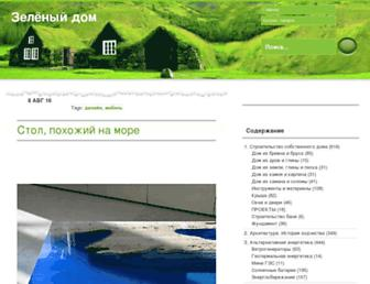 Thumbshot of Green-dom.info
