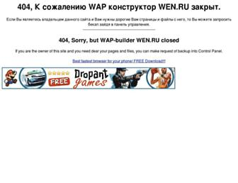 togel.wen9.com screenshot