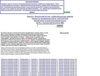 4eb7574c2fc9a86c2798e2f7e25c153af75282f0.jpg?uri=tutor