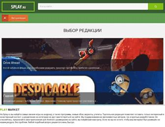 5play.ru screenshot