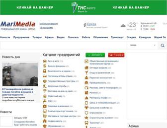 Main page screenshot of marimedia.ru
