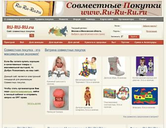 4ec4516c72324e744b59fa816ea7a90de3dabb1f.jpg?uri=ru-ru-ru
