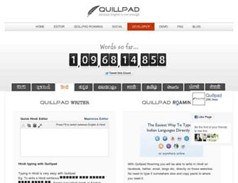 Thumbshot of Quillpad.in