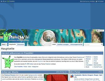 4eeb08d84a3aec45213239148fe327d01dd36fbe.jpg?uri=pokewiki