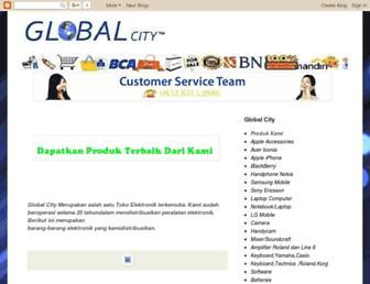 globalcitys.blogspot.com screenshot