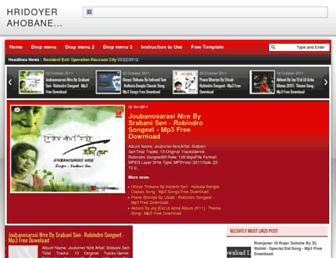musicnightmare.blogspot.com screenshot