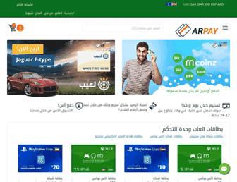 ar-pay.com screenshot