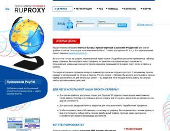 4f0f659f0f177636ec98aa6b6e452b61e4116a15.jpg?uri=ruproxy