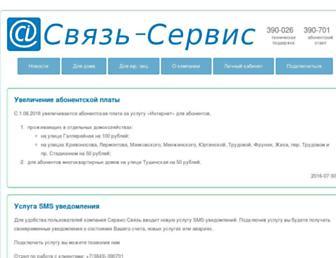 4f21084d2cb24702a8db5e7d721657c807fc96da.jpg?uri=kuzbass
