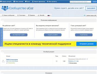 4f2fc8ce55c7d04b4672eb9ed40c3afbf52196d2.jpg?uri=forum.ucoz