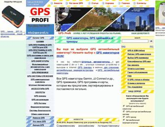 4f7d77745c85029458939f00e0faa596059636fb.jpg?uri=gps-profi