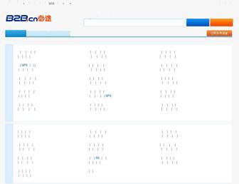 4f84657e0d214d8570f6bcdf41fc6cc8ba5c5cfb.jpg?uri=searchui.search.b2b